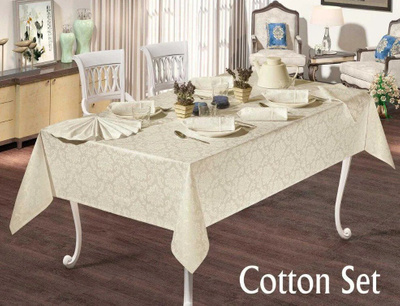Скатертина + 8 серветок жаккард Maison Royale COTTON SET WHITE